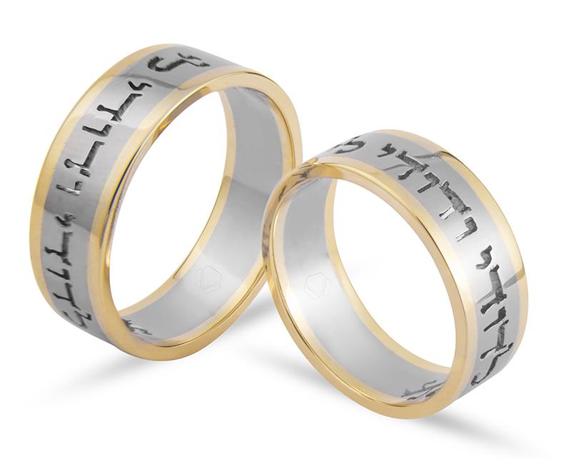 Argollas de Matrimonio Ani Le Dodi In Love_WEB_Argollas-de-Matrimonio-ANI LEDODI IN LOVE-01