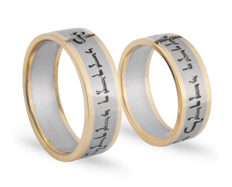 Ani Le Dodi In Love WEB Argollas de Matrimonio ANI LEDODI IN LOVE 02 JetWooBuilder Template