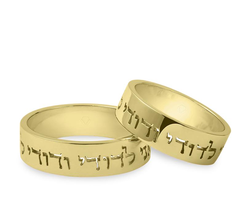 ARgollas de Matrimonio Ani Le Dodi Lisas_WEB_OA_Argollas-de-Matrimonio-ANI LEDODI VEDODI LI-03-OA